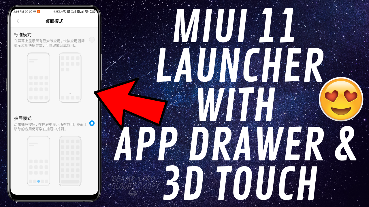 MIUI 11 Launcher by Xiaomi finally adding Share App and App
